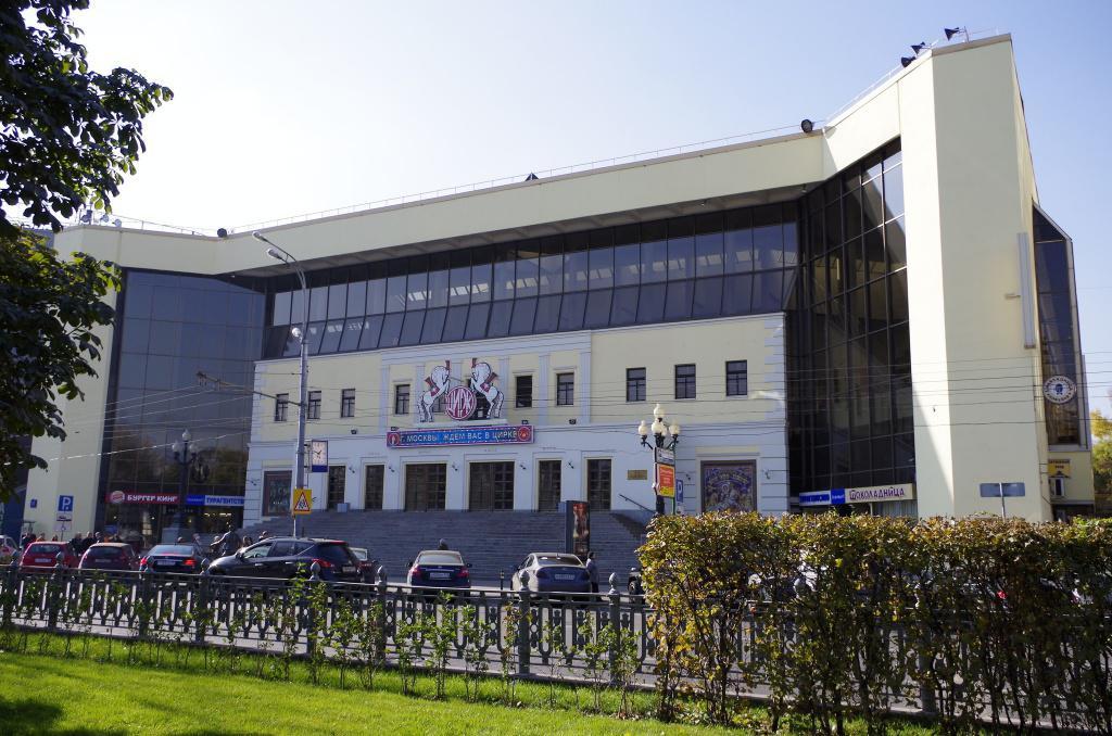 moskovskij-cirk-nikulina.JPG