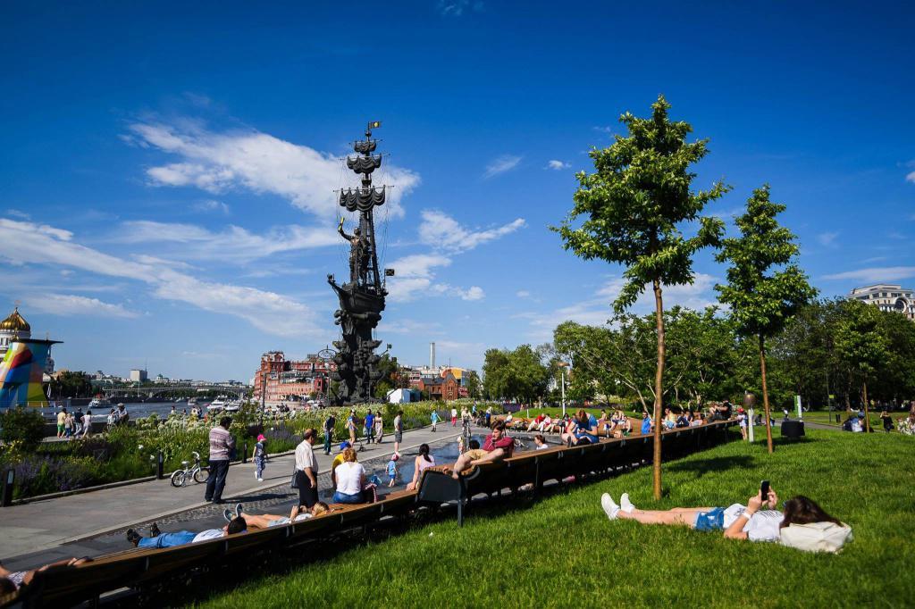 park-iskusstv-muzeon.jpg